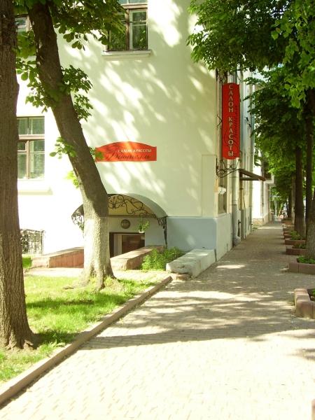 Посмотреть на карте схему проезда.  Наши контактные данные: г.Витебск, ул. Суворова, 38 Тел. 36-48-62...